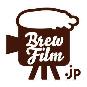 brewfilm